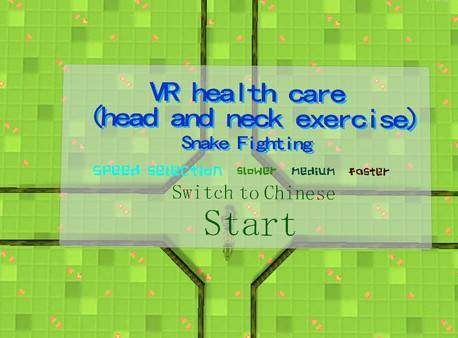 VR health care (head and neck exercise): Snake Fighting - 1
