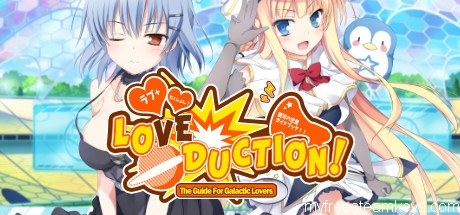 Love Duction! The Guide for Galactic Lovers